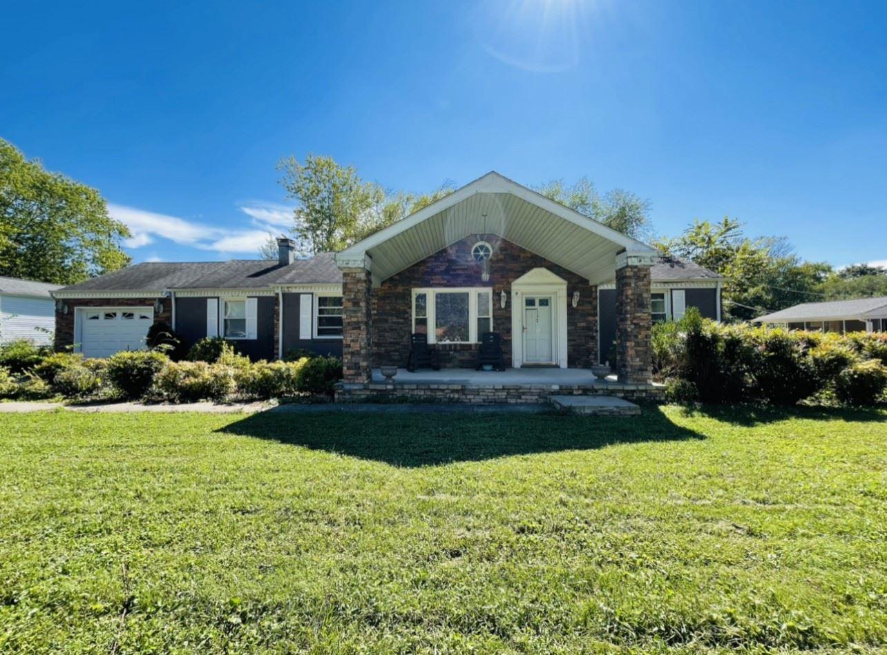 132 N Meadow Dr, Clarksville, TN 37043 - MLS#: 2294062
