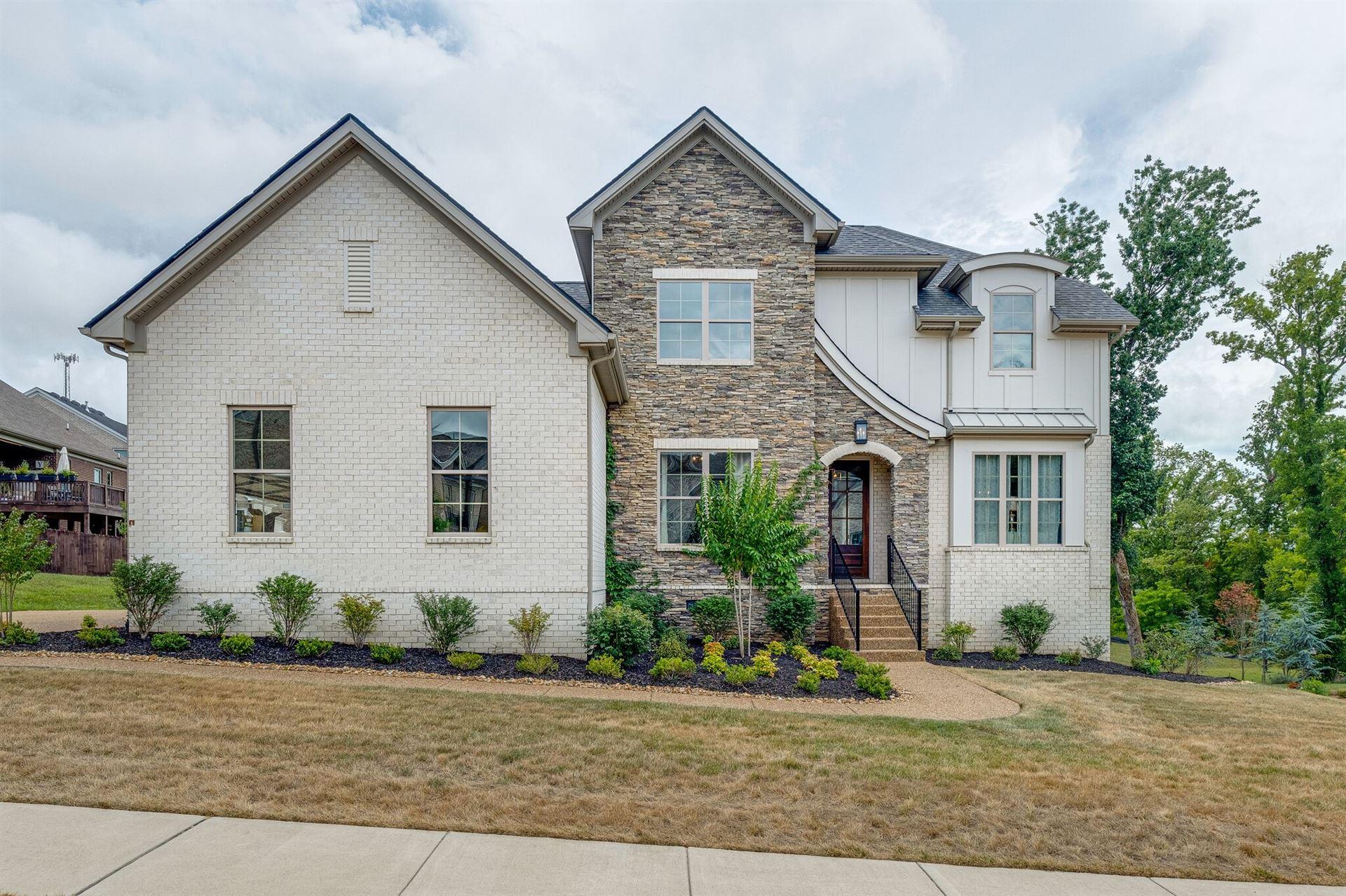 150 Fountain Brooke Dr Lot 151, Hendersonville, TN 37075 - MLS#: 2271063
