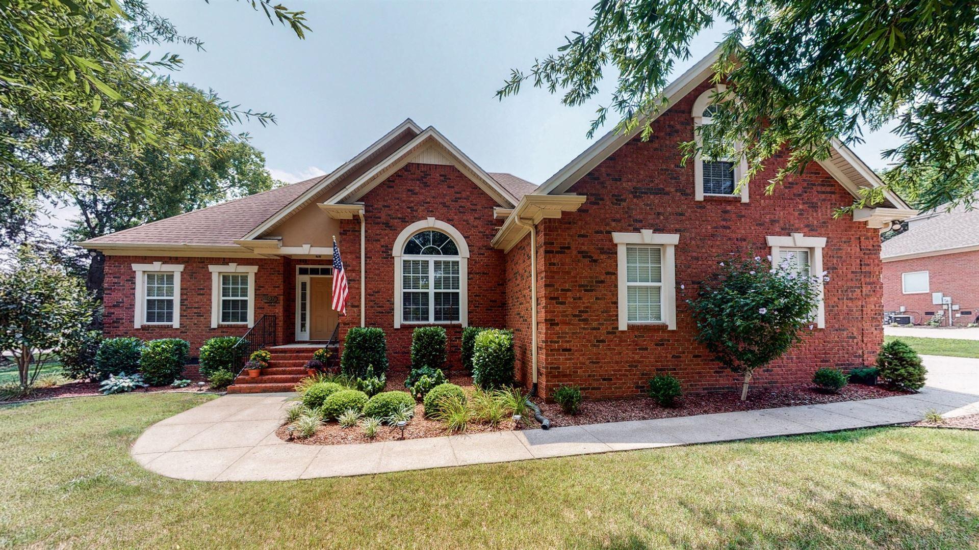 107 Appletree Ct, Murfreesboro, TN 37129 - MLS#: 2276063