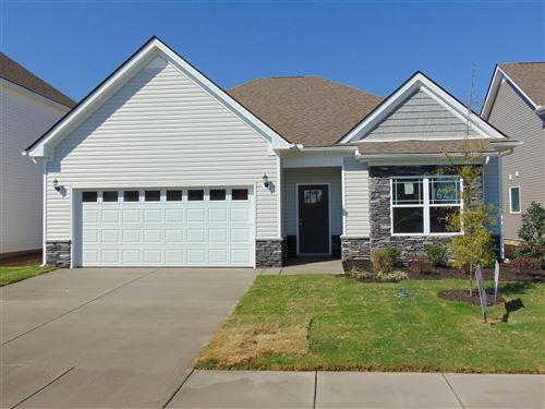 Photo of 3648 Perlino Drive, Murfreesboro, TN 37128 (MLS # 2139072)