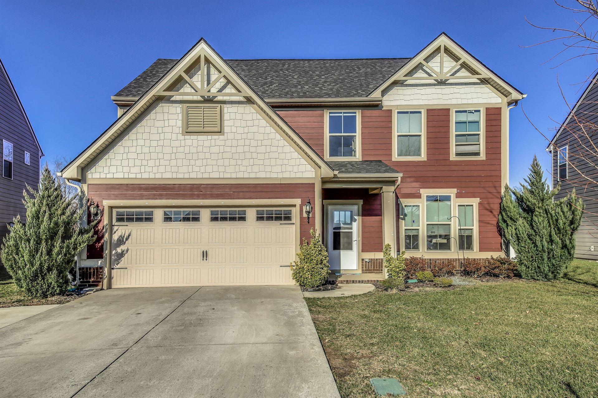 Photo of 2912 Goose Creek Ln, Murfreesboro, TN 37128 (MLS # 2244072)