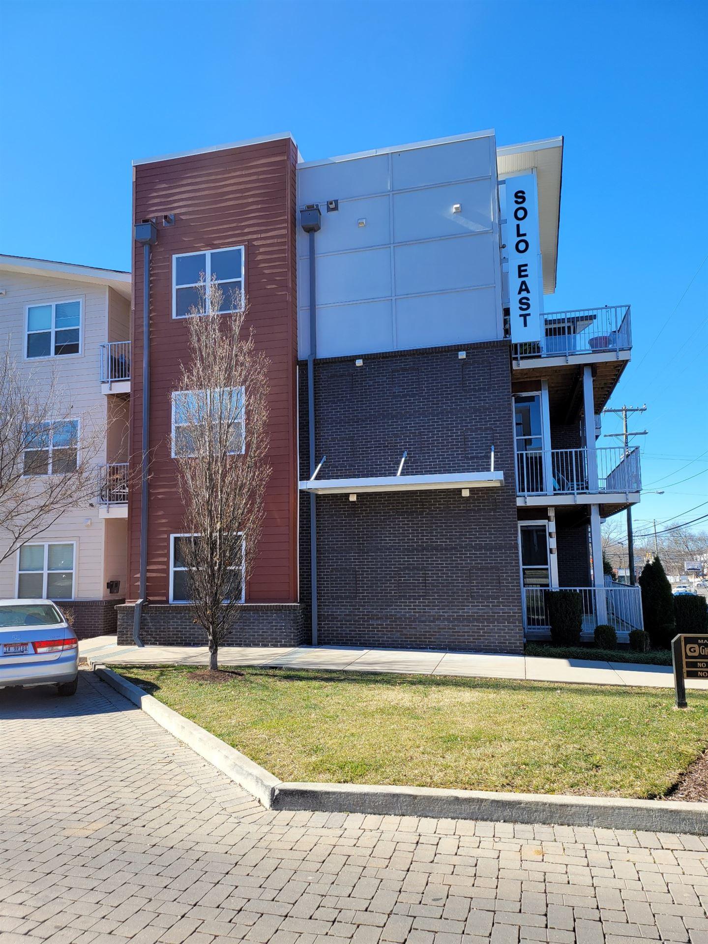 1118 Litton Ave #111, Nashville, TN 37216 - MLS#: 2222078