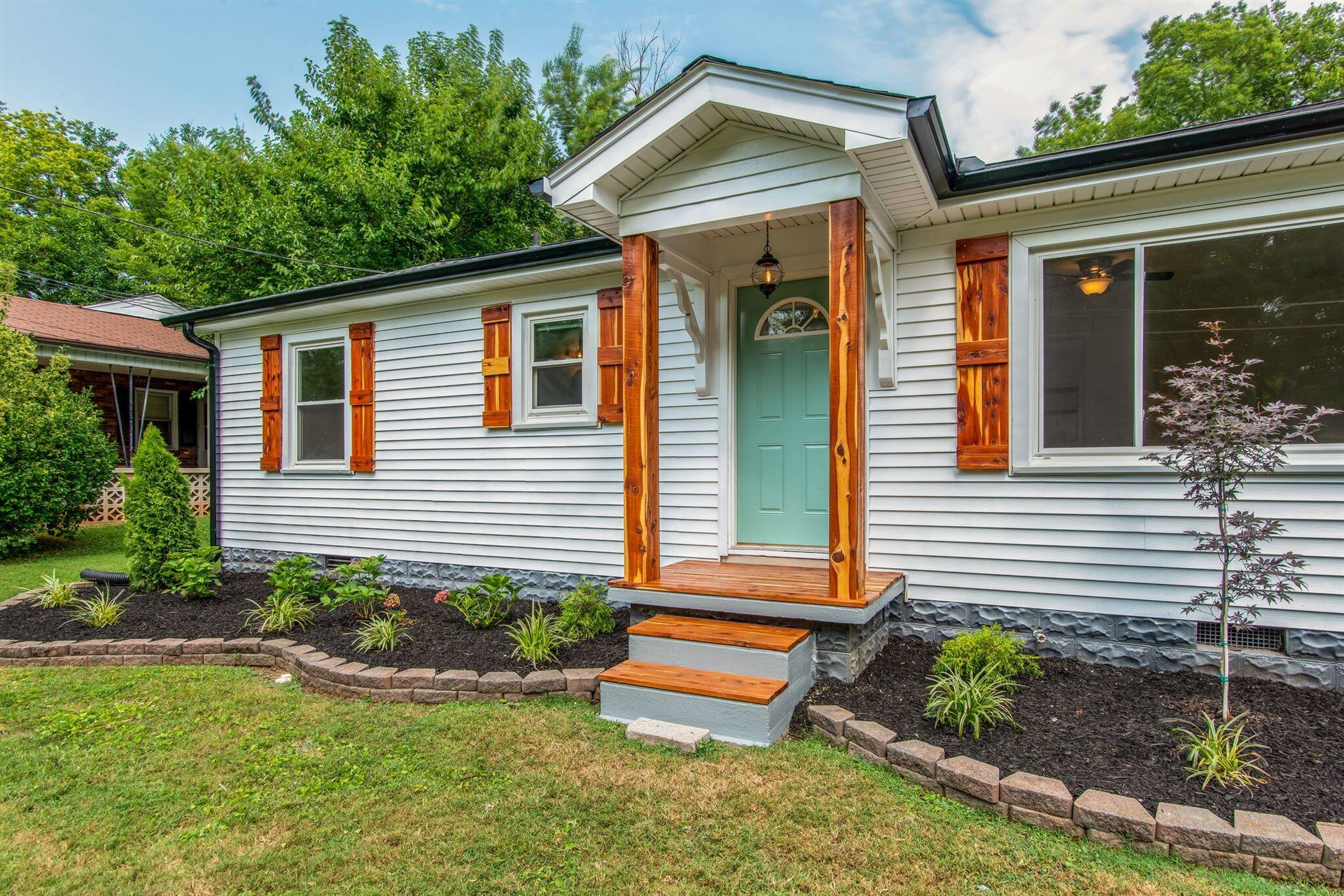 1510 Graybar Ln, Murfreesboro, TN 37129 - MLS#: 2278102