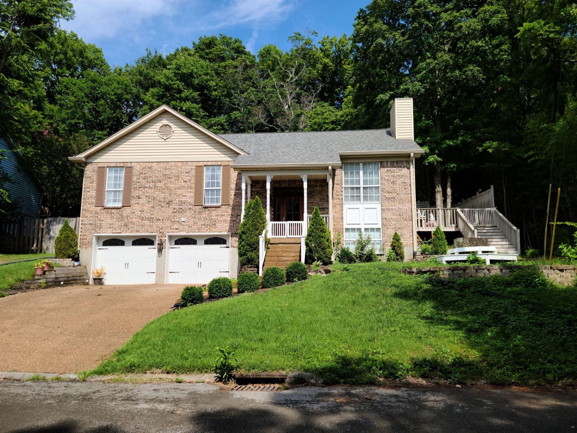1339 Paulson Way, Antioch, TN 37013 - MLS#: 2276103
