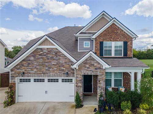 Photo of 3425 Hyde Ct, Murfreesboro, TN 37128 (MLS # 2194104)