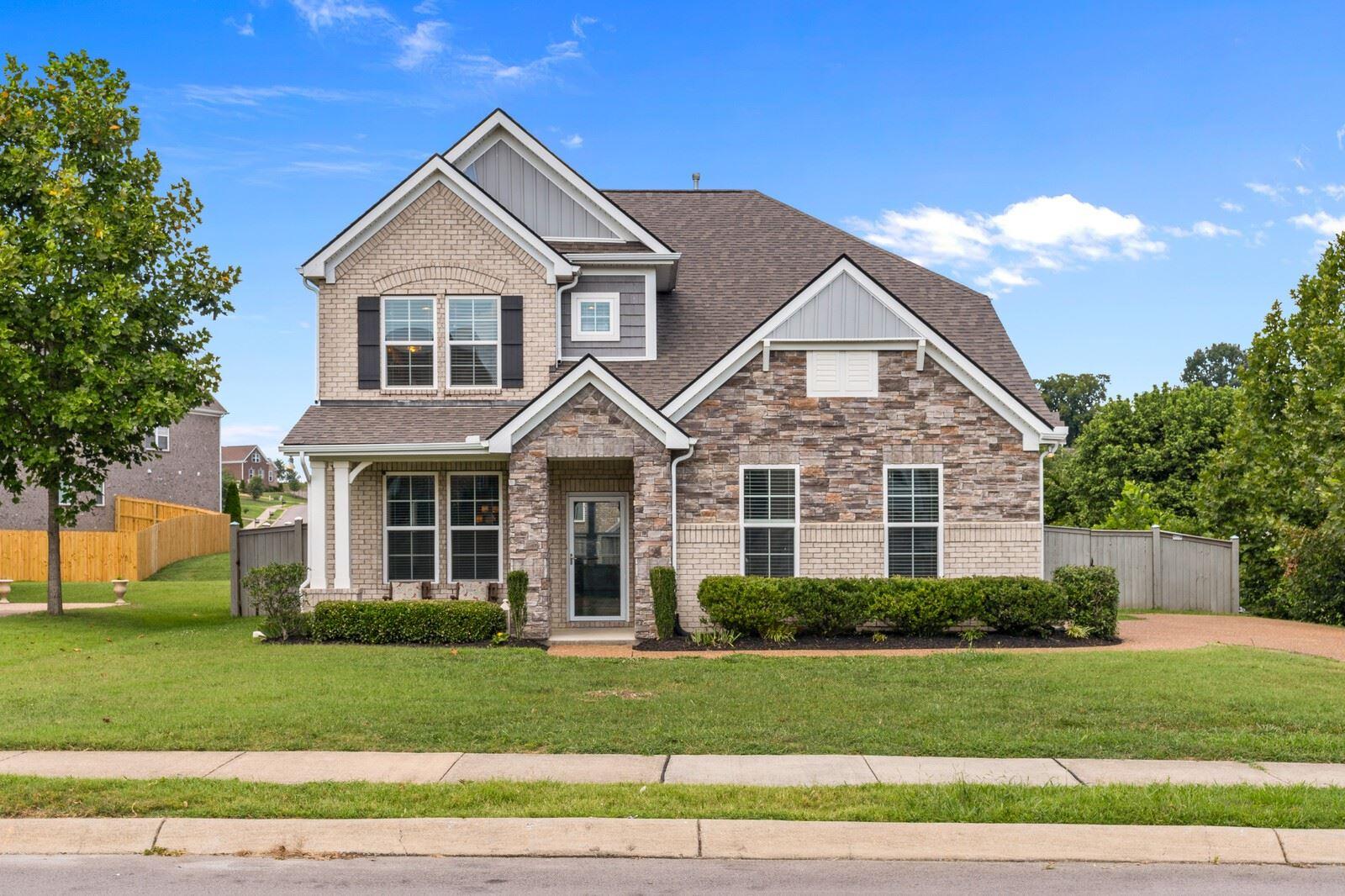 1055 Harvey Springs Dr, Spring Hill, TN 37174 - MLS#: 2279109