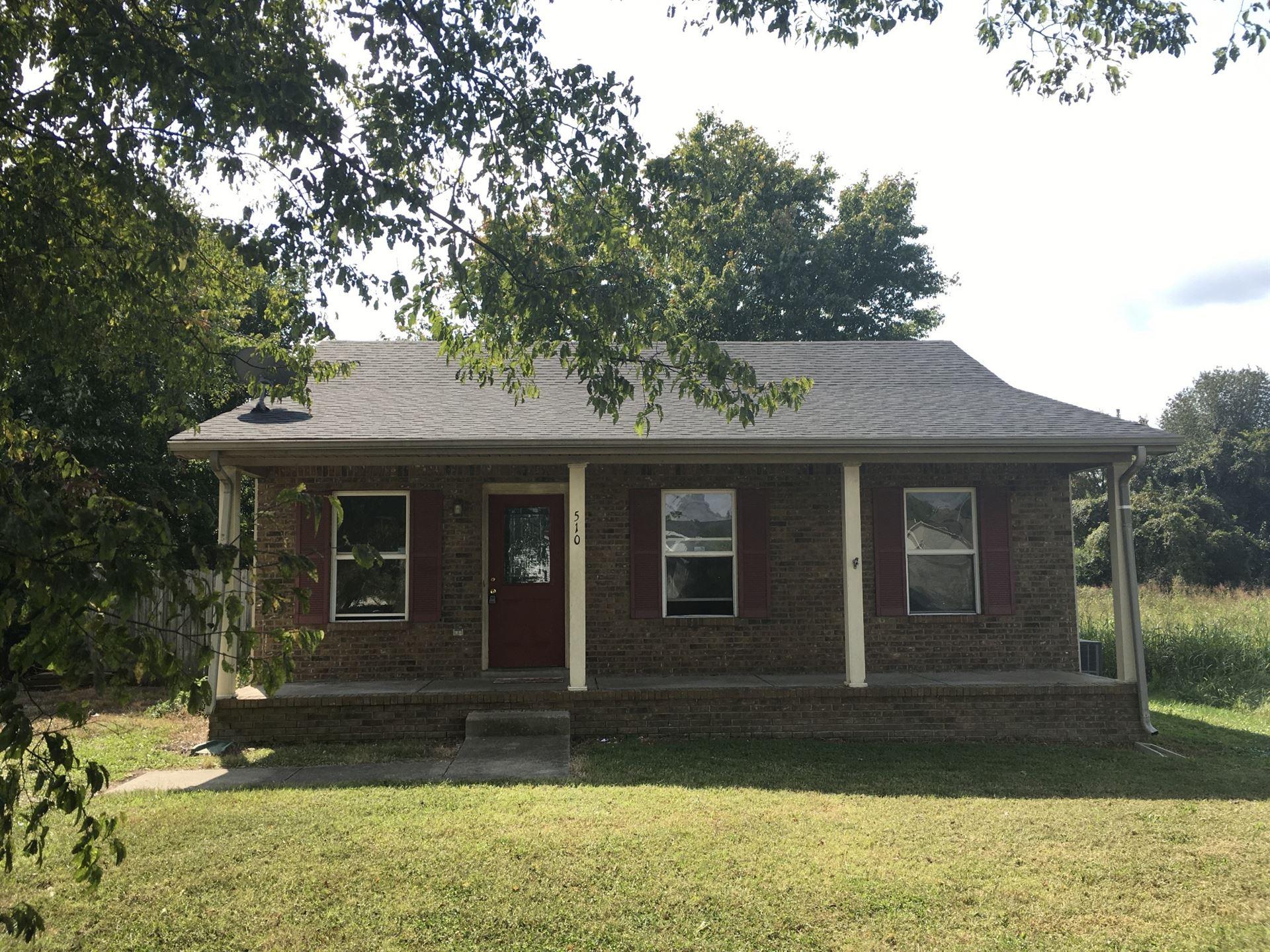 510 Gainey Dr, Oak Grove, KY 42262 - MLS#: 2196111