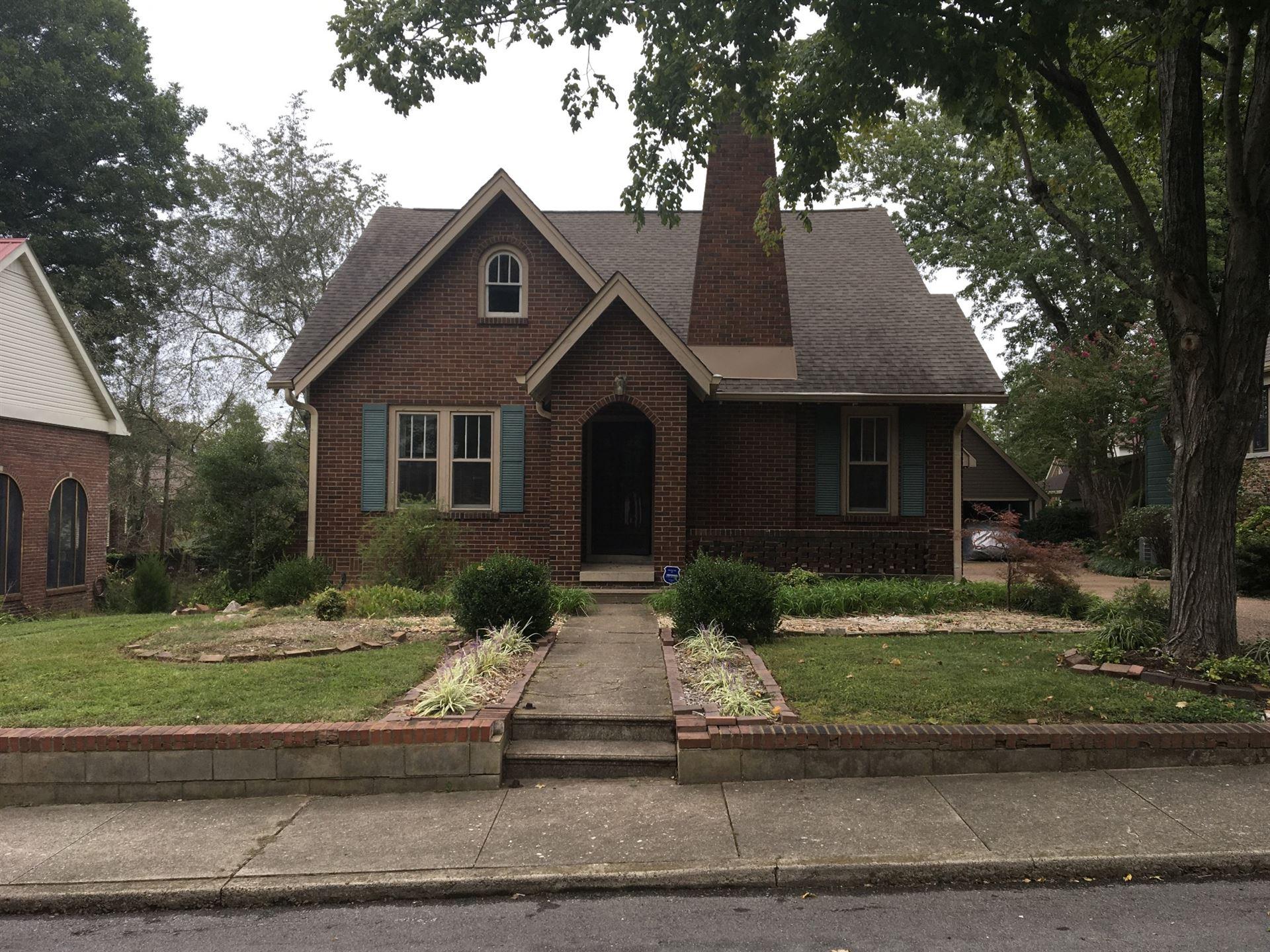 312 Garner St, Springfield, TN 37172 - MLS#: 2192125