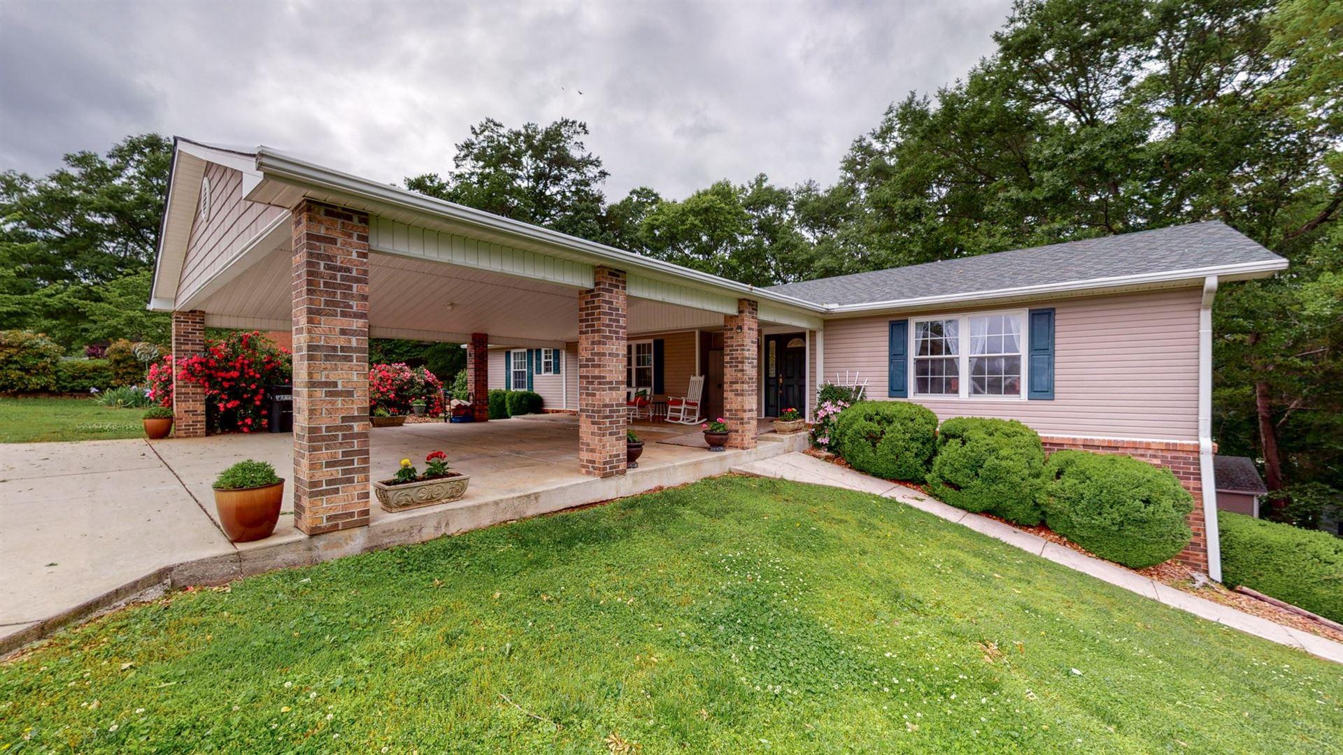 182 Loop Dr, Winchester, TN 37398 - MLS#: 2153127