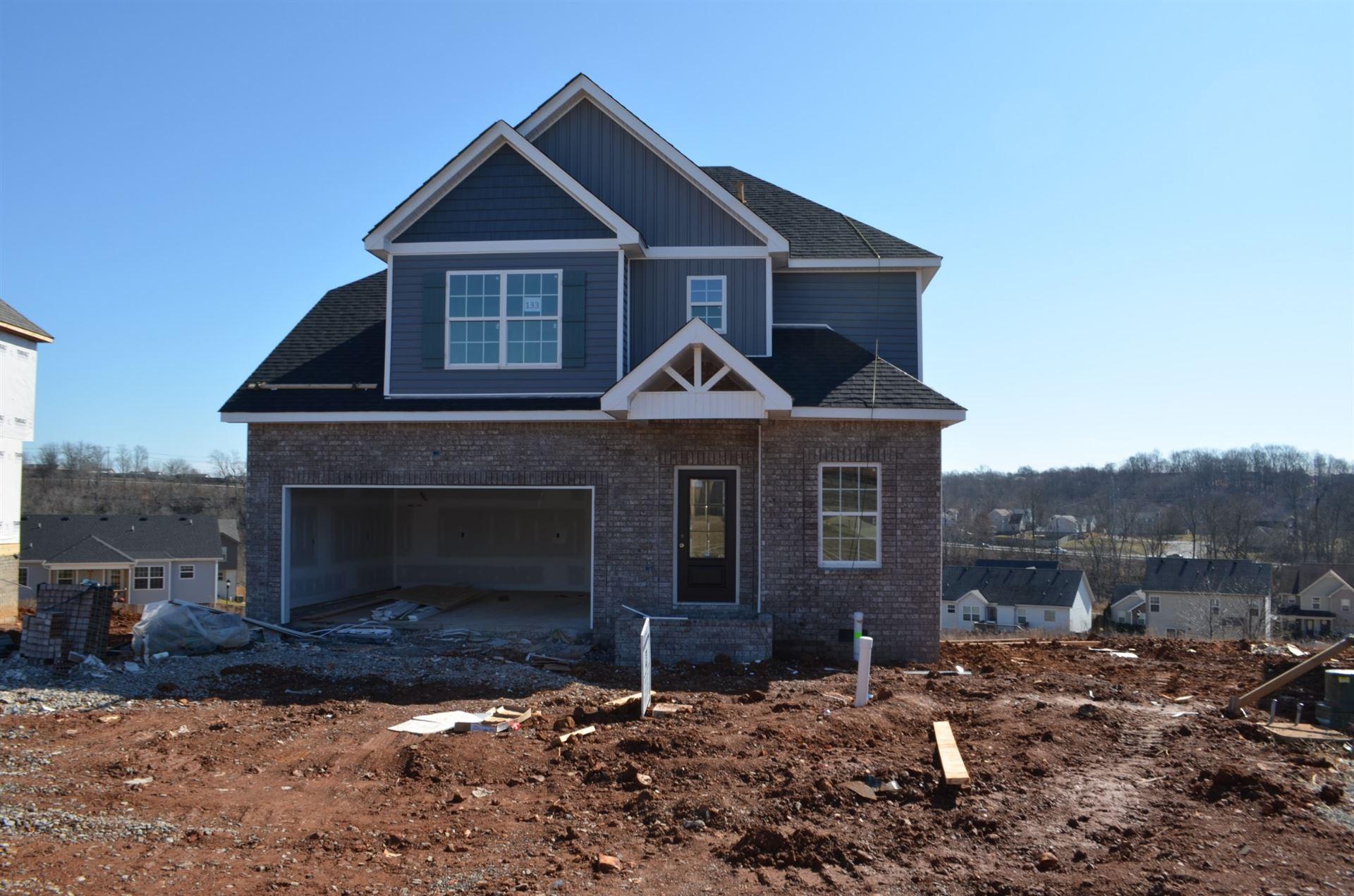 133 Ringgold Estates, Clarksville, TN 37042 - MLS#: 2222131