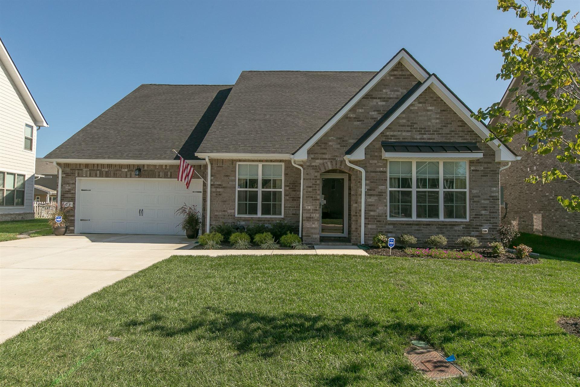 104 Neecee Drive, Smyrna, TN 37167 - MLS#: 2207147