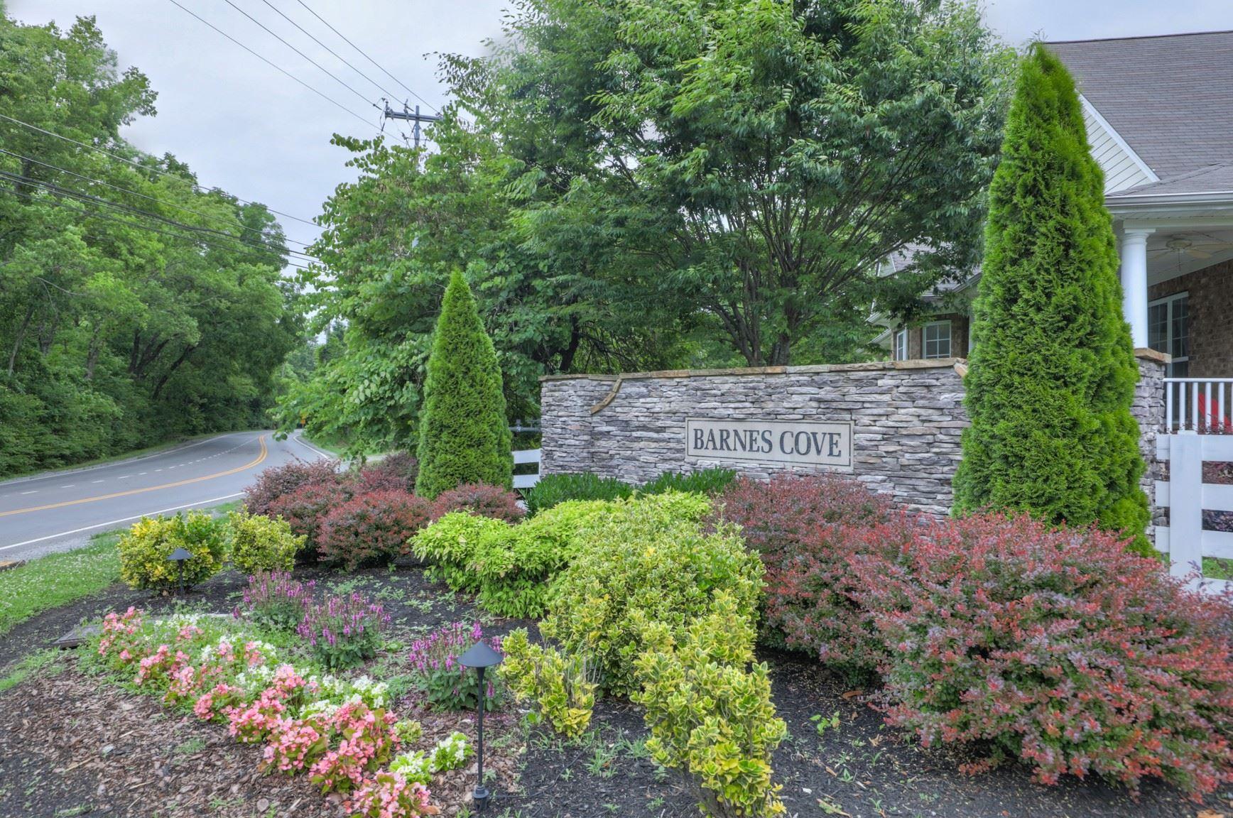 4032 Barnes Cove Dr, Antioch, TN 37013 - MLS#: 2159152
