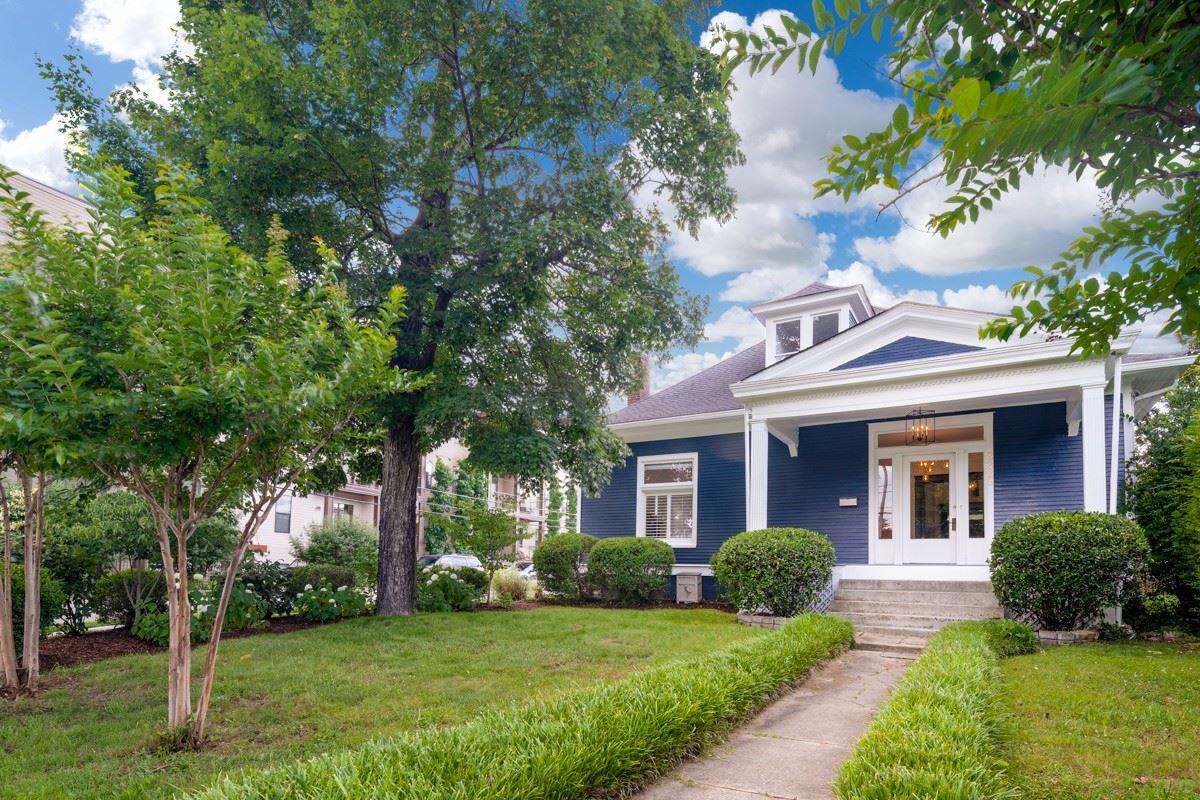 2225 Grantland Ave, Nashville, TN 37204 - MLS#: 2262156