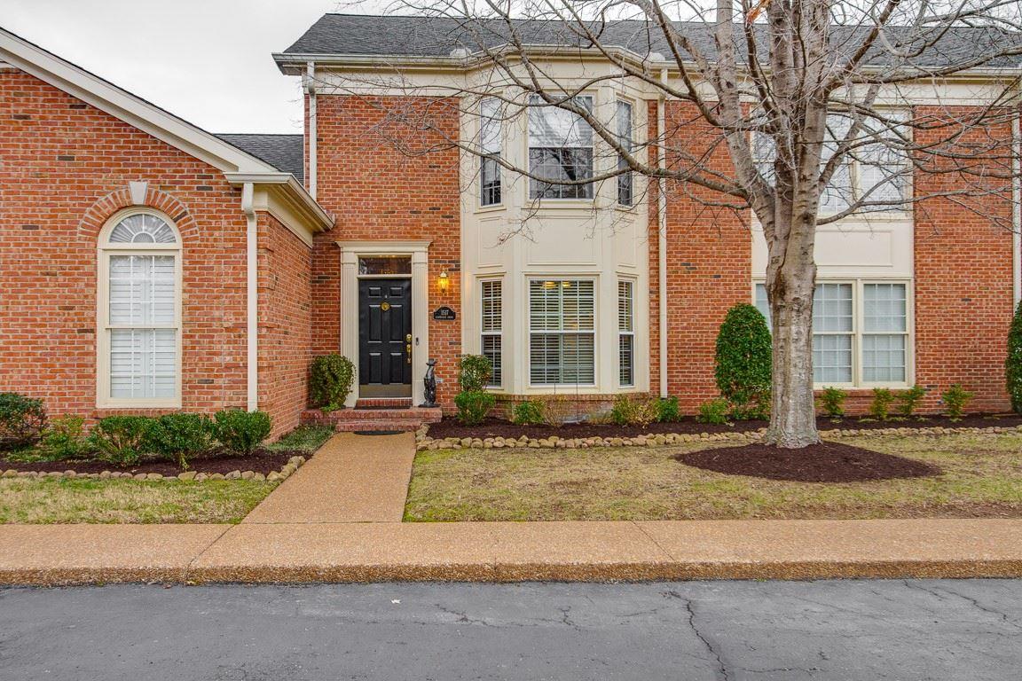 1517 Cambridge Dr, Murfreesboro, TN 37129 - MLS#: 2221158