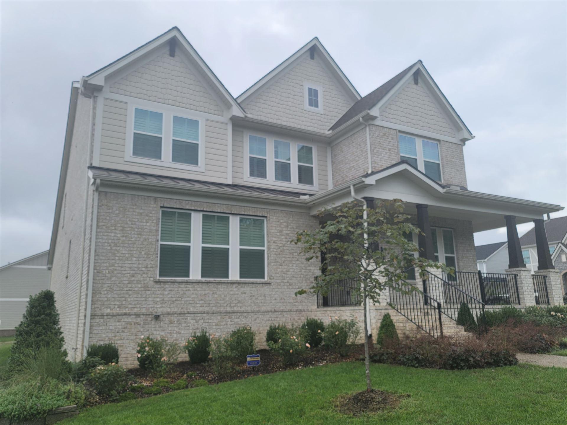 1026 Carlisle Ln, Franklin, TN 37064 - MLS#: 2292159