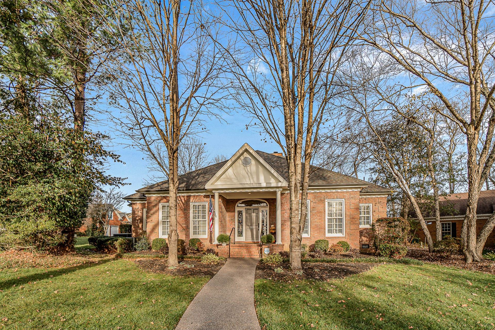 103 Wren Court, Franklin, TN 37064 - MLS#: 2210163