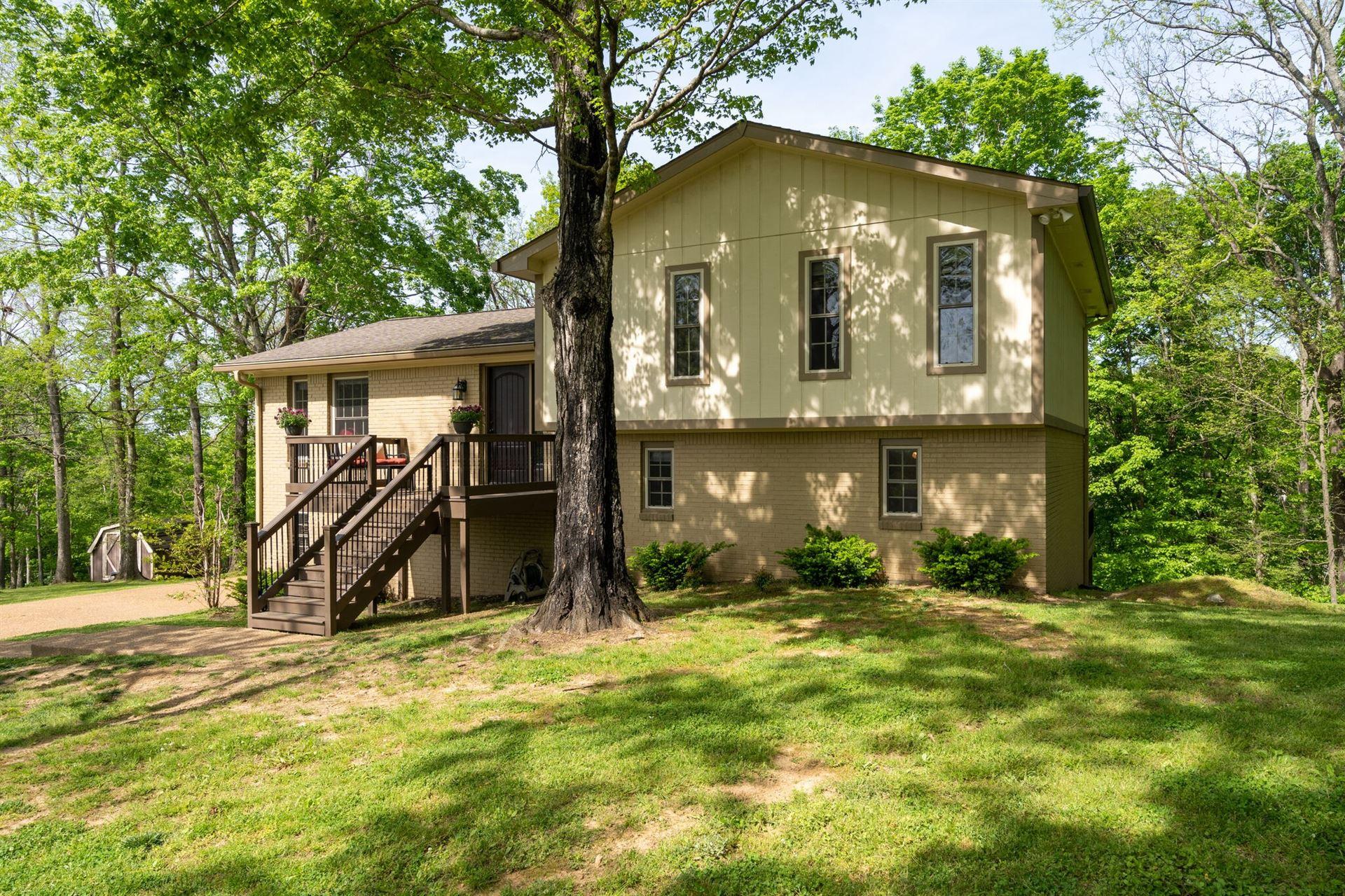 152 Ridgewood Ln, Brentwood, TN 37027 - MLS#: 2249166