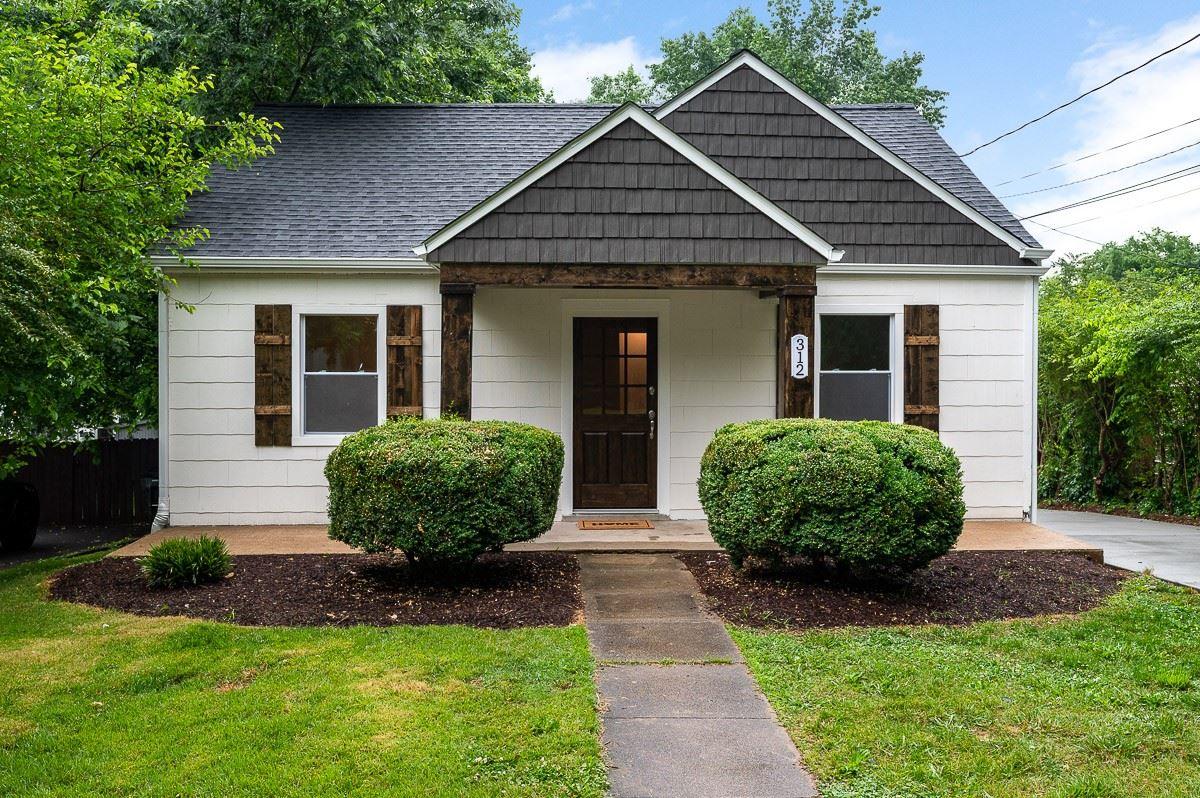 312 8th Ave, Columbia, TN 38401 - MLS#: 2258167
