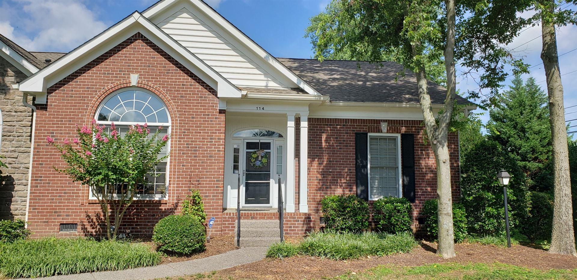 5601 Cloverland Dr, Brentwood, TN 37027 - MLS#: 2276170