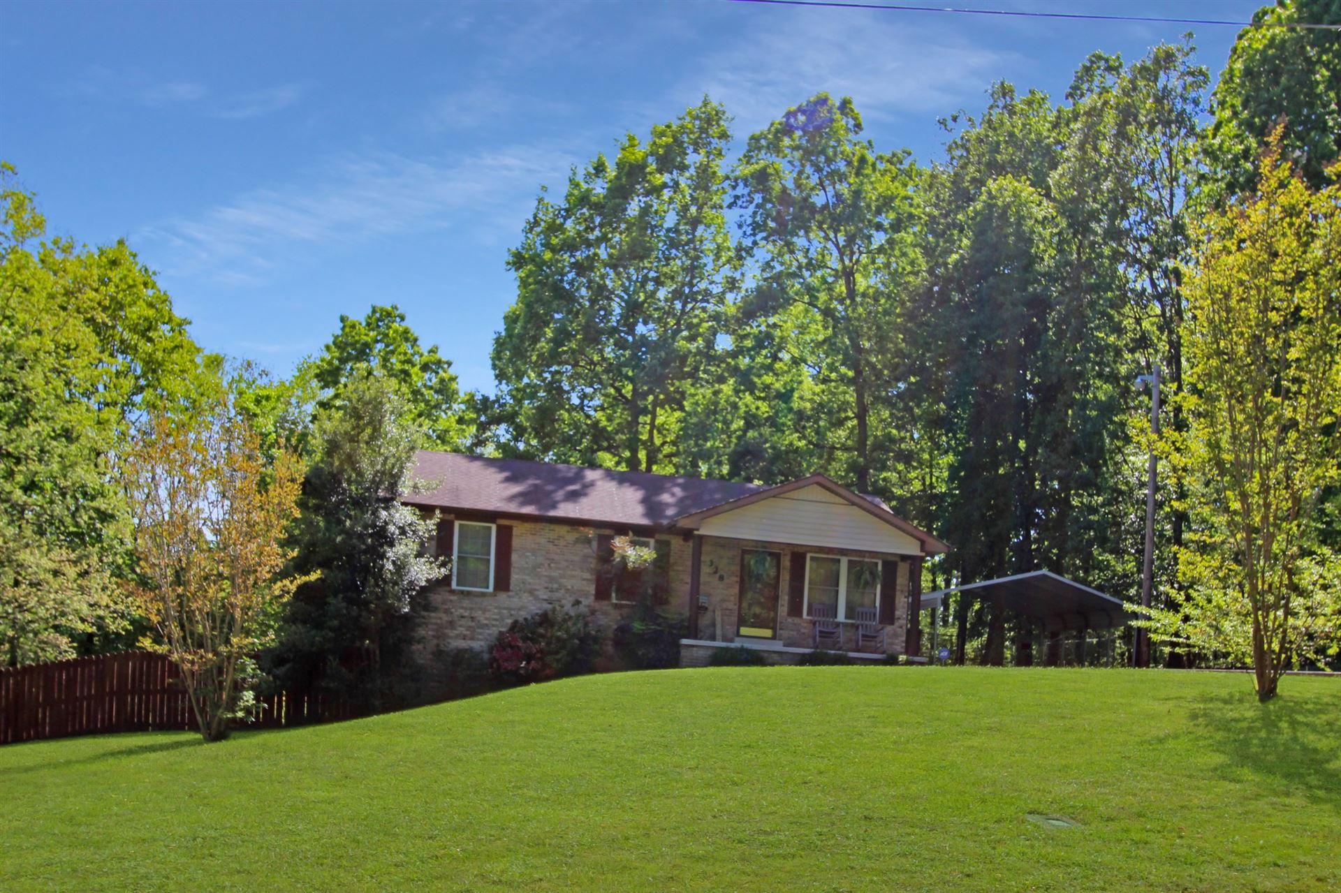 328 Williams Rd, Big Rock, TN 37023 - MLS#: 2251172