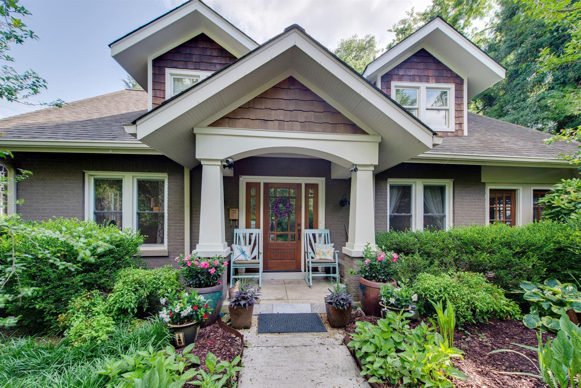 1205 Cedar Ln, Nashville, TN 37212 - MLS#: 2276173