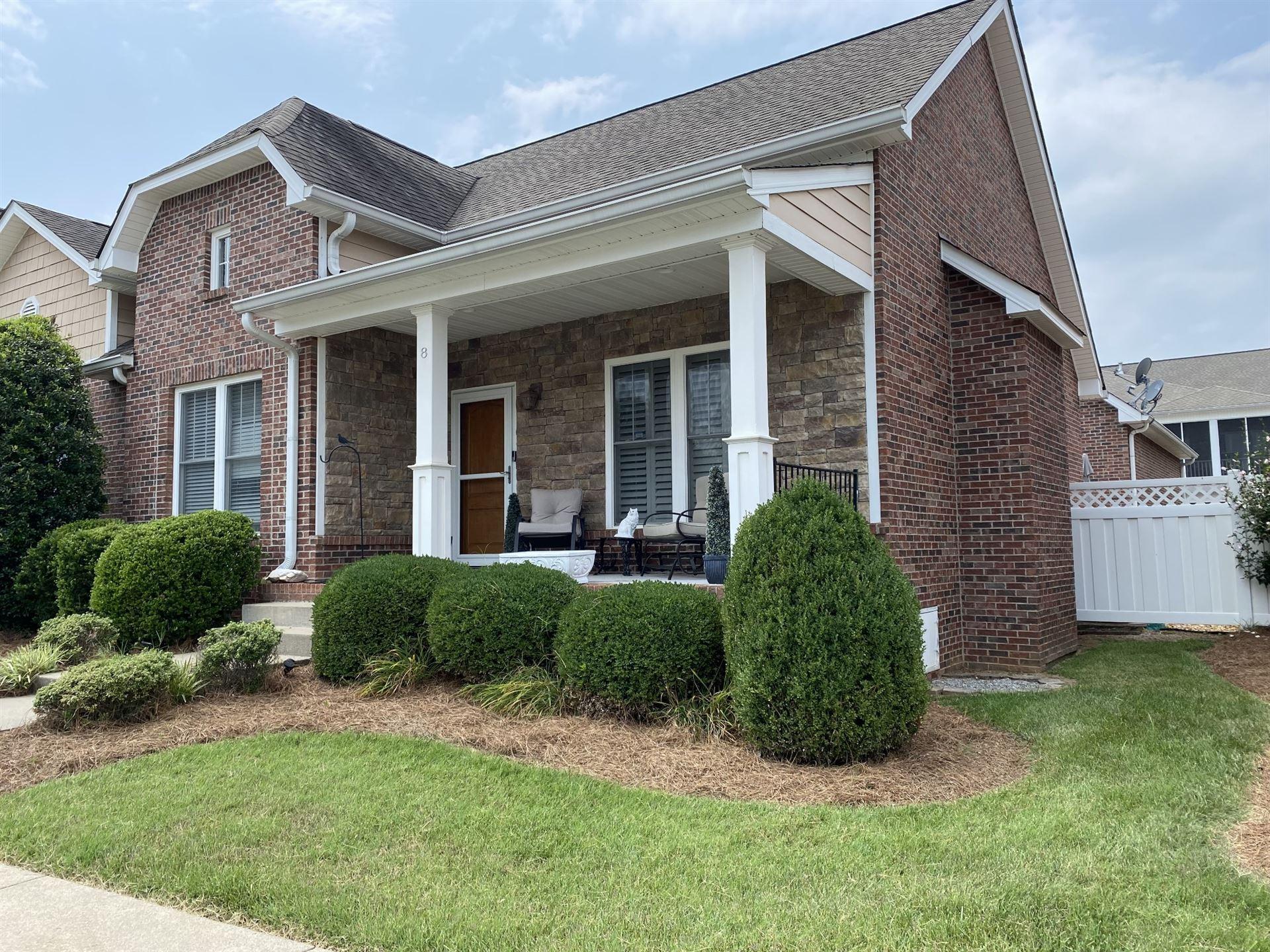 456 Pond Apple Rd #8, Clarksville, TN 37043 - MLS#: 2277178