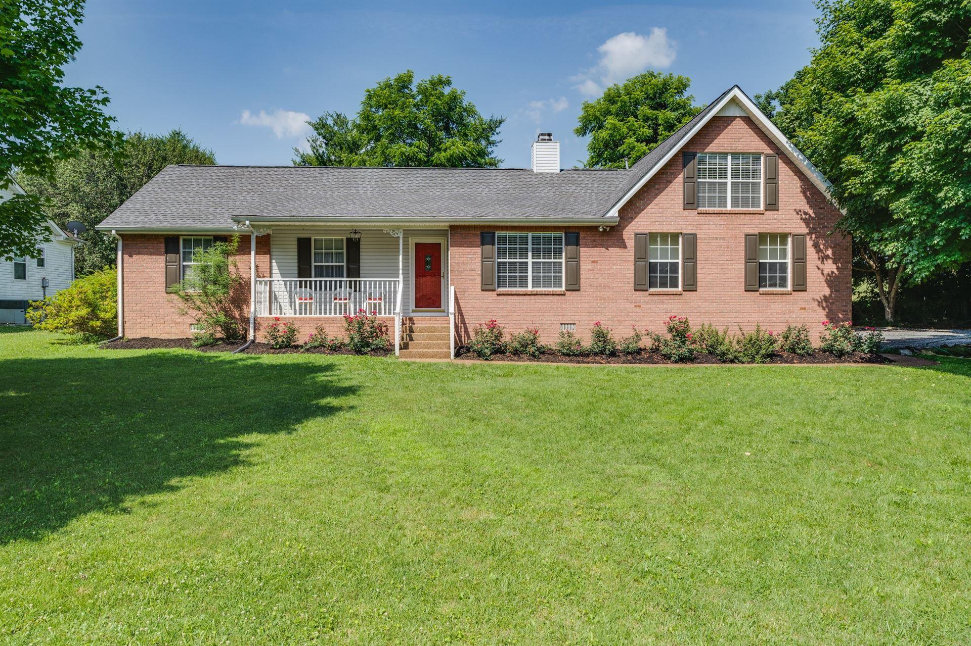 211 Beechbrook Ct, White House, TN 37188 - MLS#: 2264185