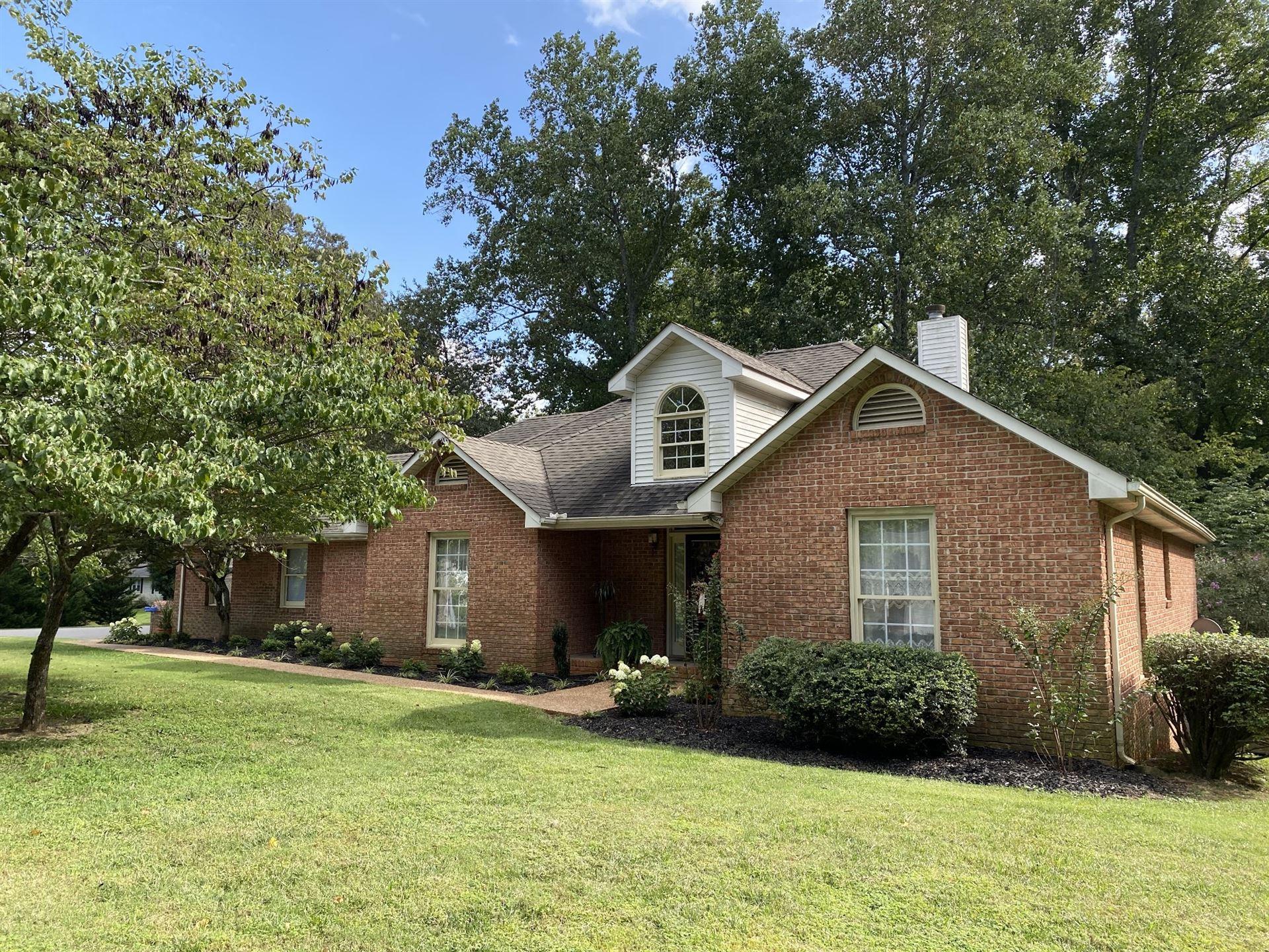 541 Ridgecrest Dr, McMinnville, TN 37110 - MLS#: 2188186