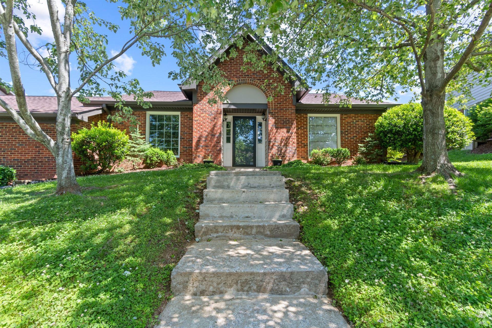 205 Highland Villa Cir, Nashville, TN 37211 - MLS#: 2253188
