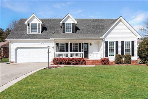 Photo of 1515 Amberwood Cir, Murfreesboro, TN 37128 (MLS # 2219189)