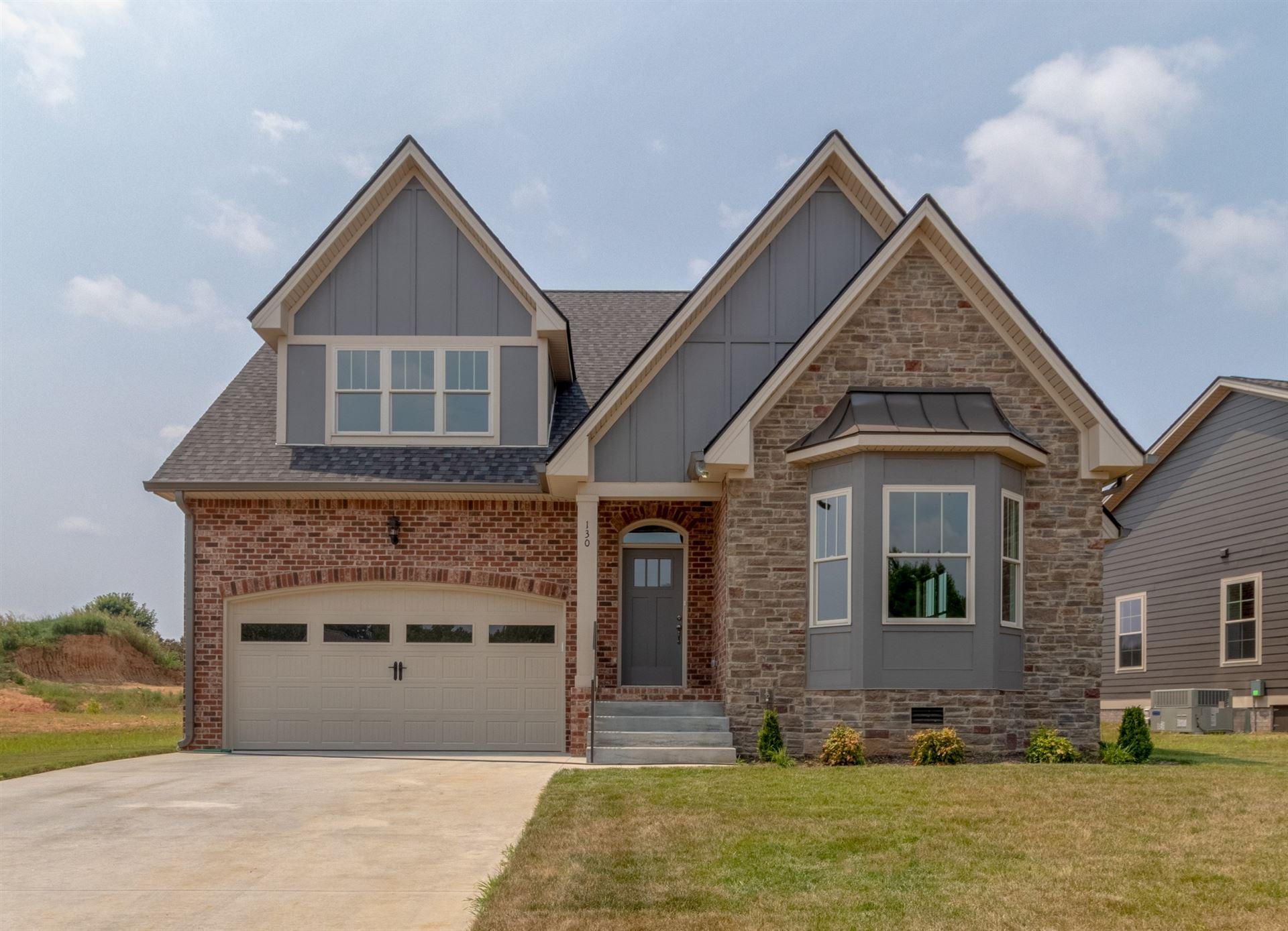 130 Cottage Ln, Clarksville, TN 37043 - MLS#: 2251205