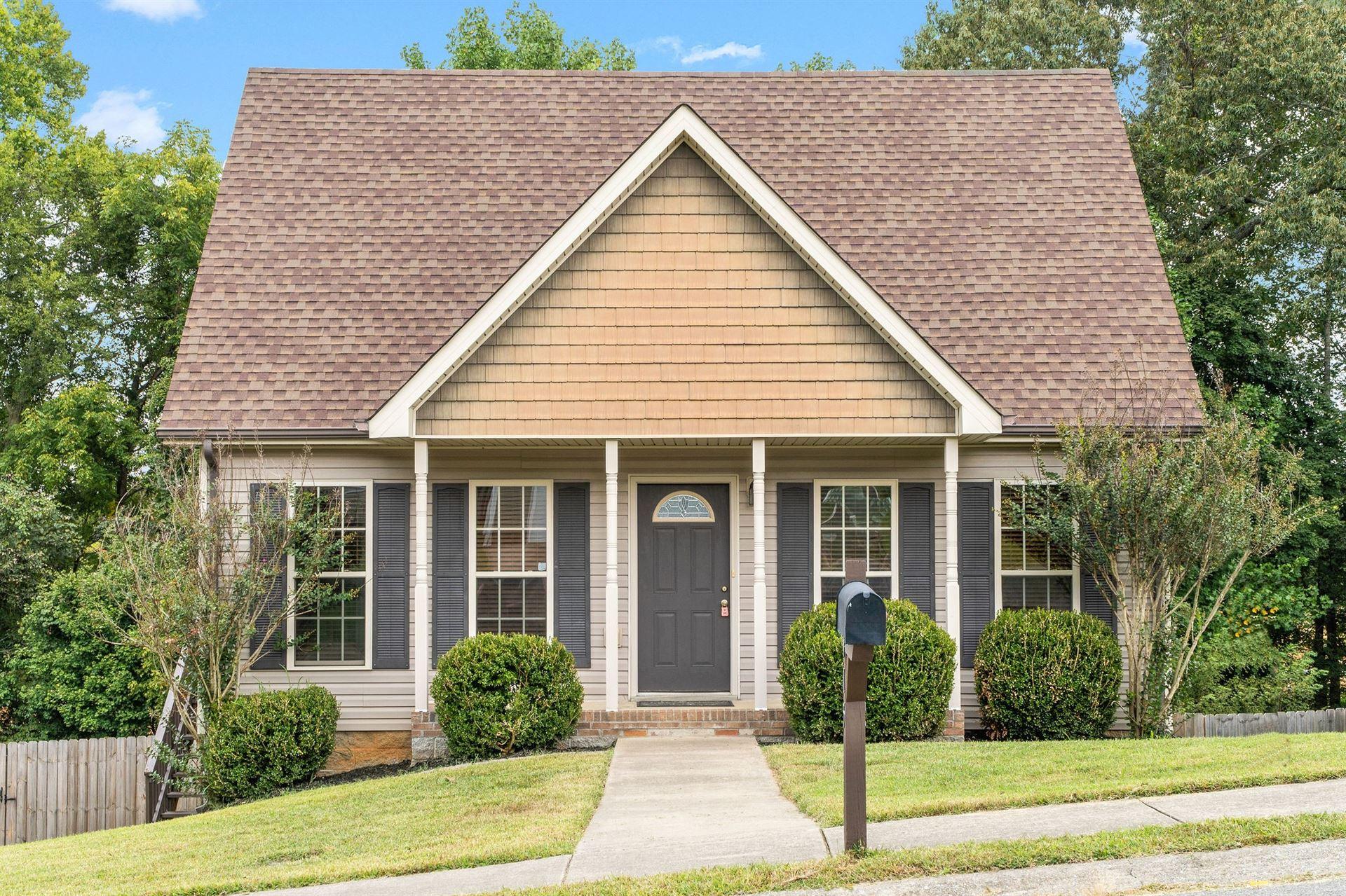 Photo of 415 Zurich Ct, Clarksville, TN 37040 (MLS # 2192207)