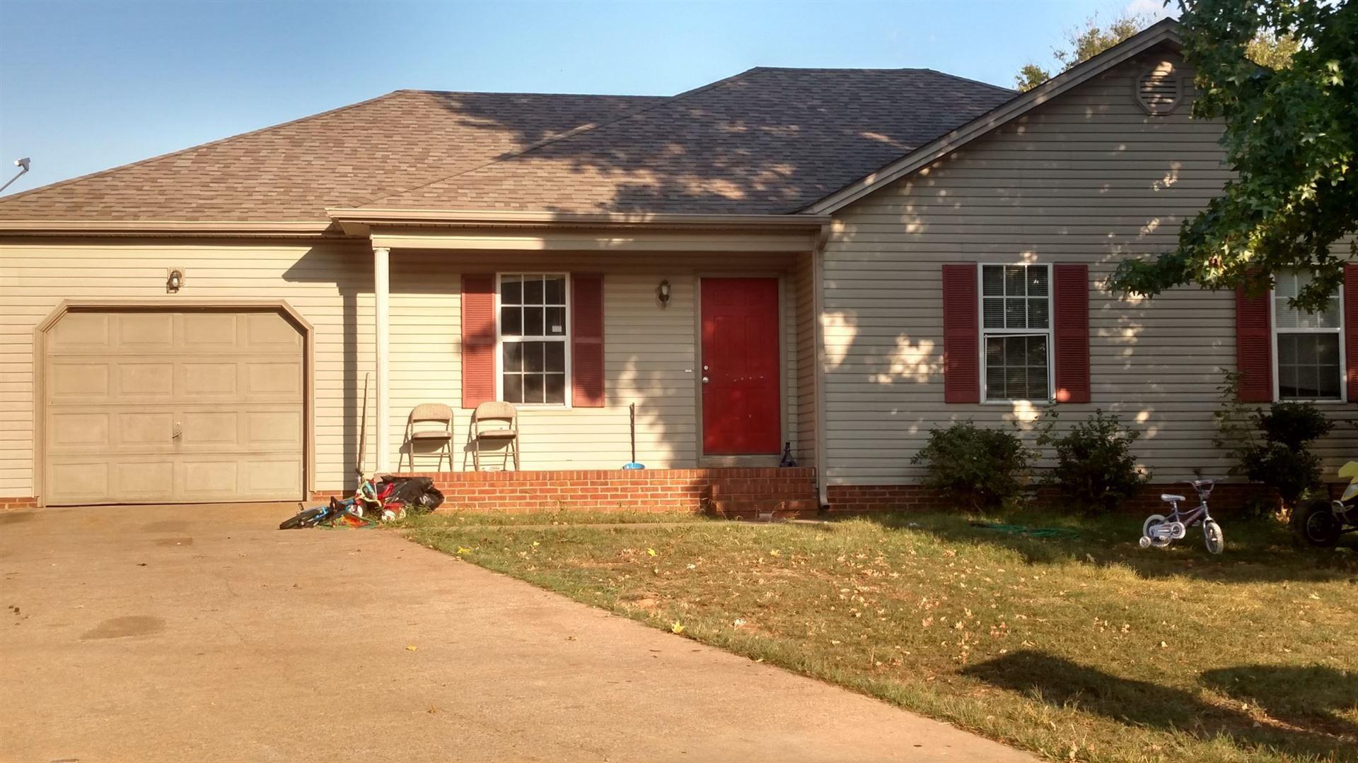 8637 Swale Ct, Oak Grove, KY 42262 - MLS#: 2159210