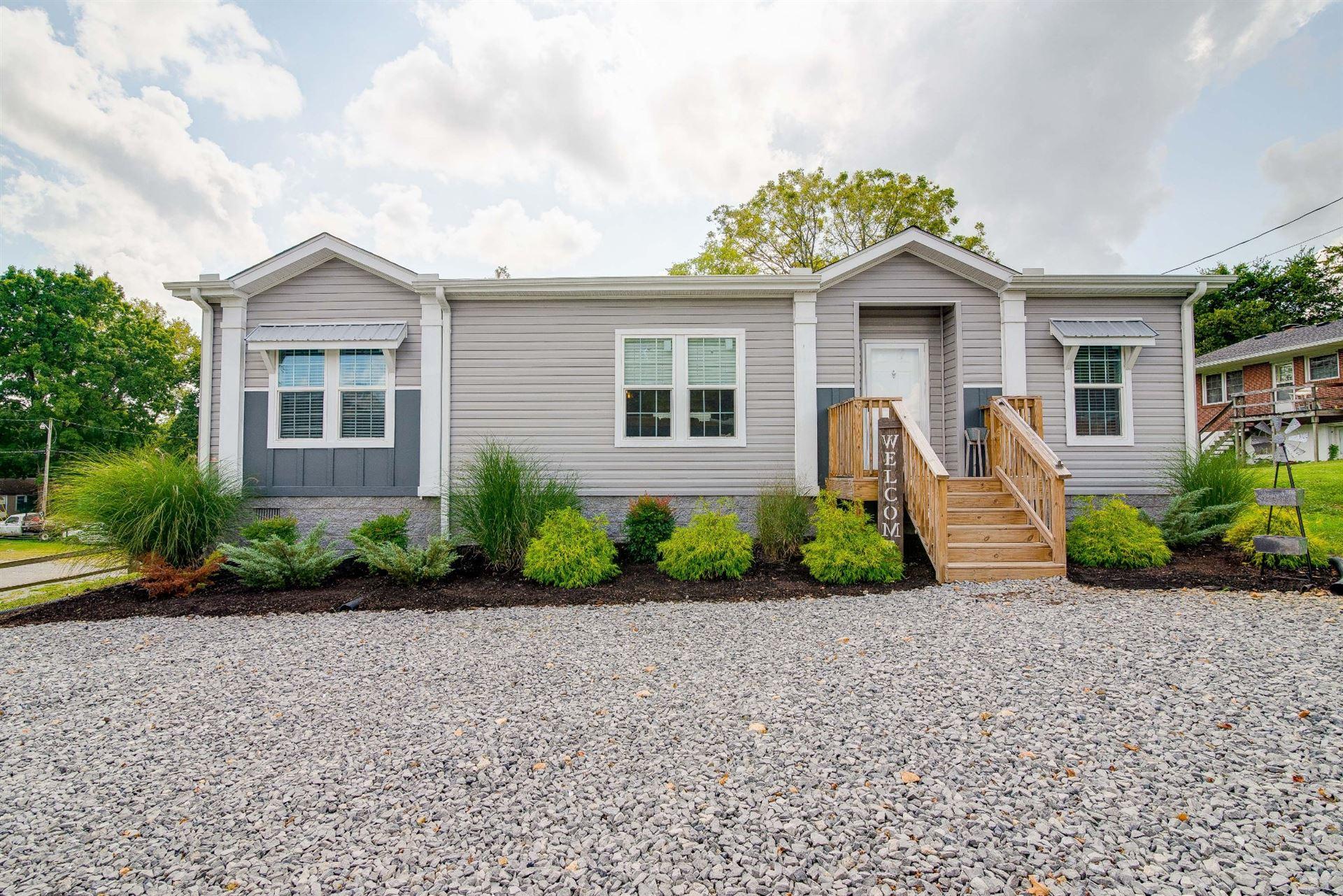 104 E Pond St, Adams, TN 37010 - MLS#: 2291221