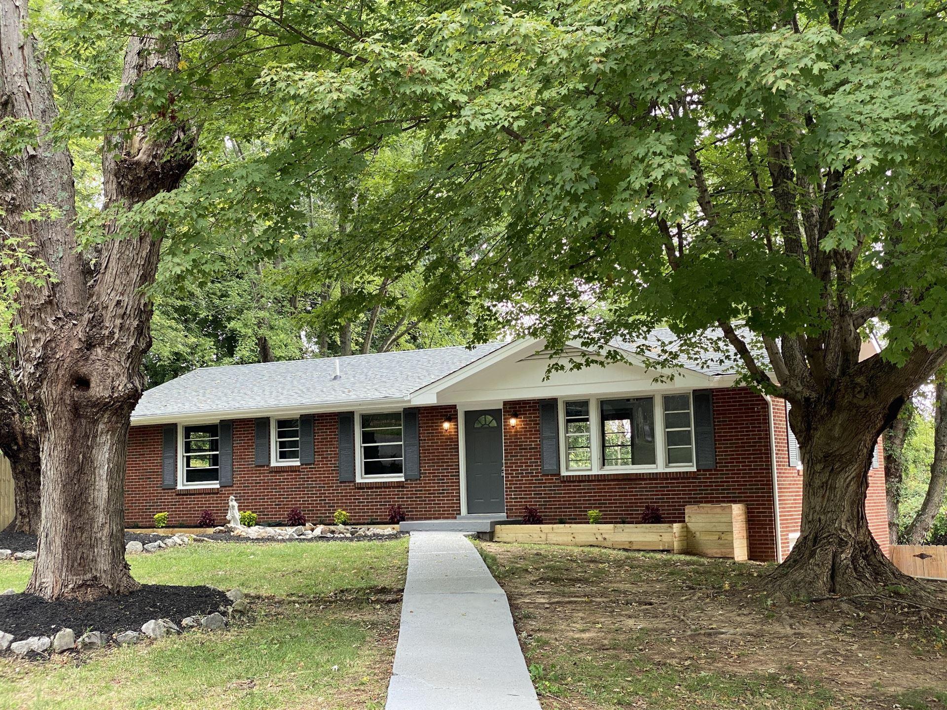 23 Walker Cir, Clarksville, TN 37042 - MLS#: 2291227