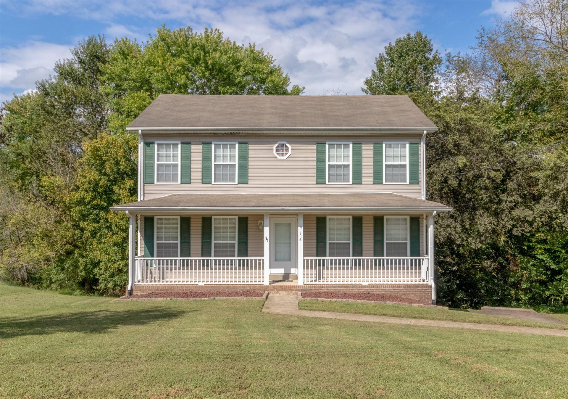 914 Hedge Apple Dr, Clarksville, TN 37040 - MLS#: 2299229