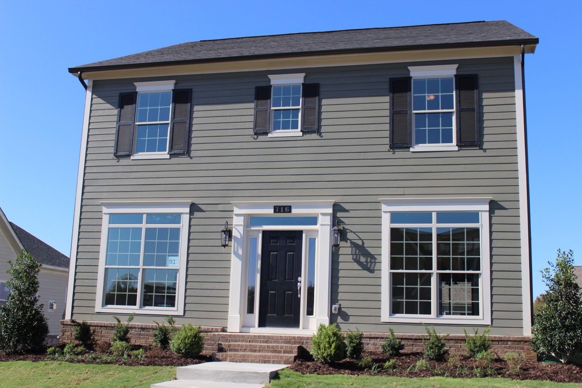 805 Ravensdowne Dr, Nolensville, TN 37135 - MLS#: 2161233