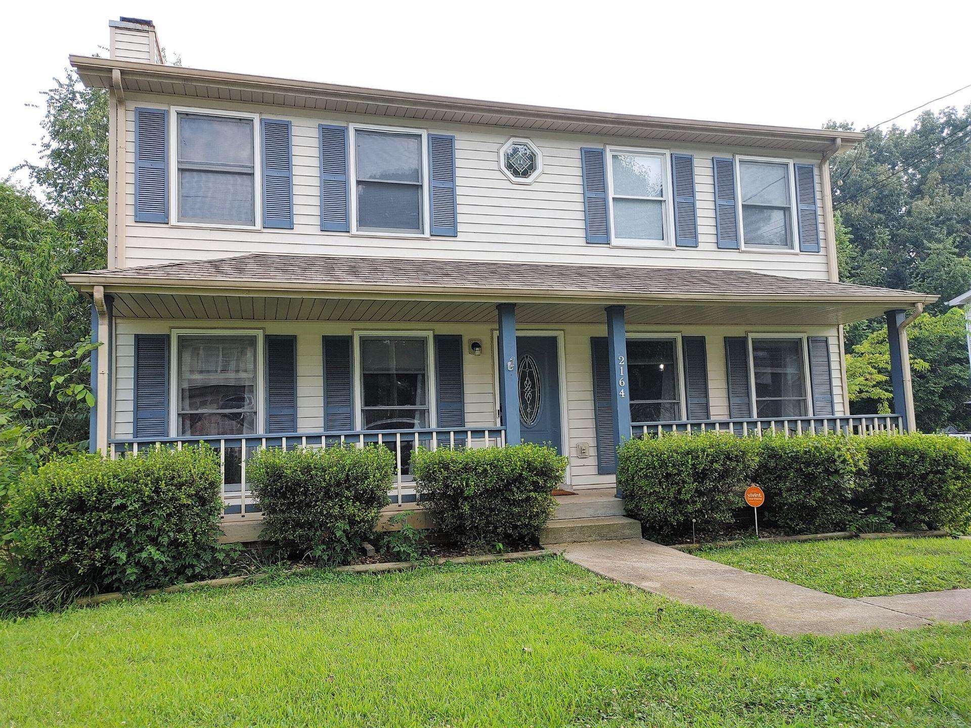 2164 Amadeus Dr, Clarksville, TN 37040 - MLS#: 2277241