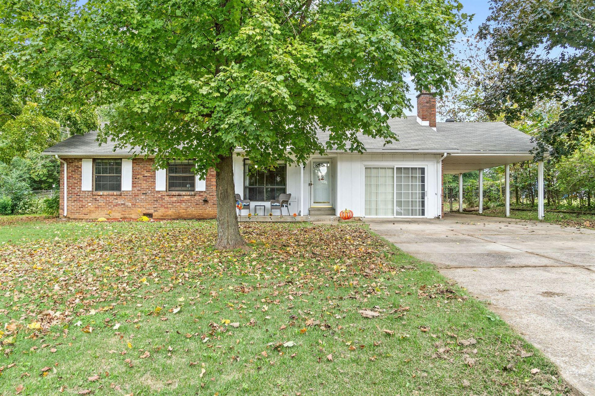 573 Magnolia Dr, Clarksville, TN 37042 - MLS#: 2300241