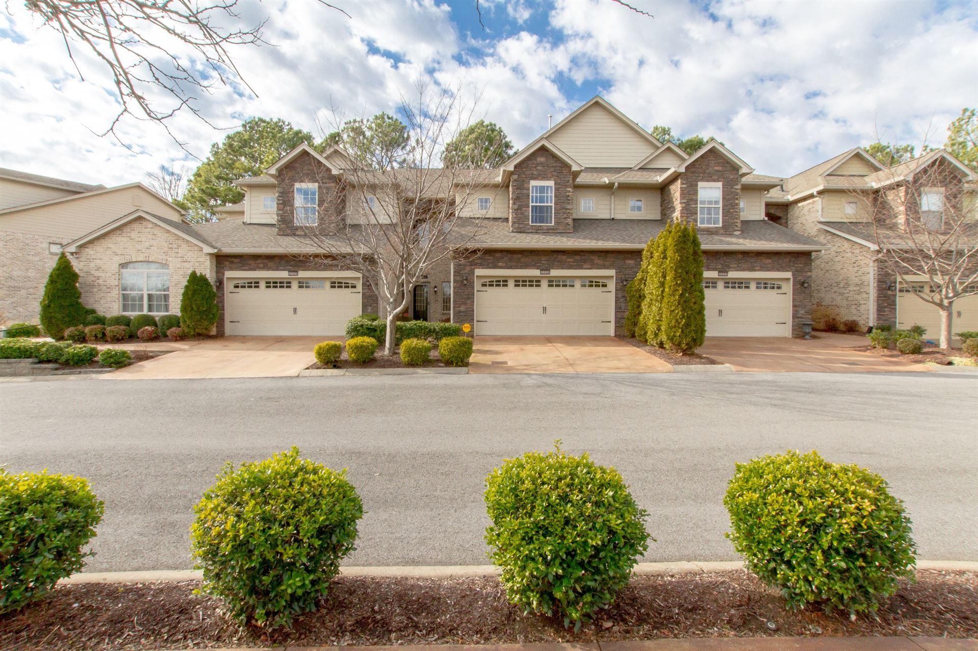 2331 River Terrace Dr, Murfreesboro, TN 37129 - MLS#: 2218252