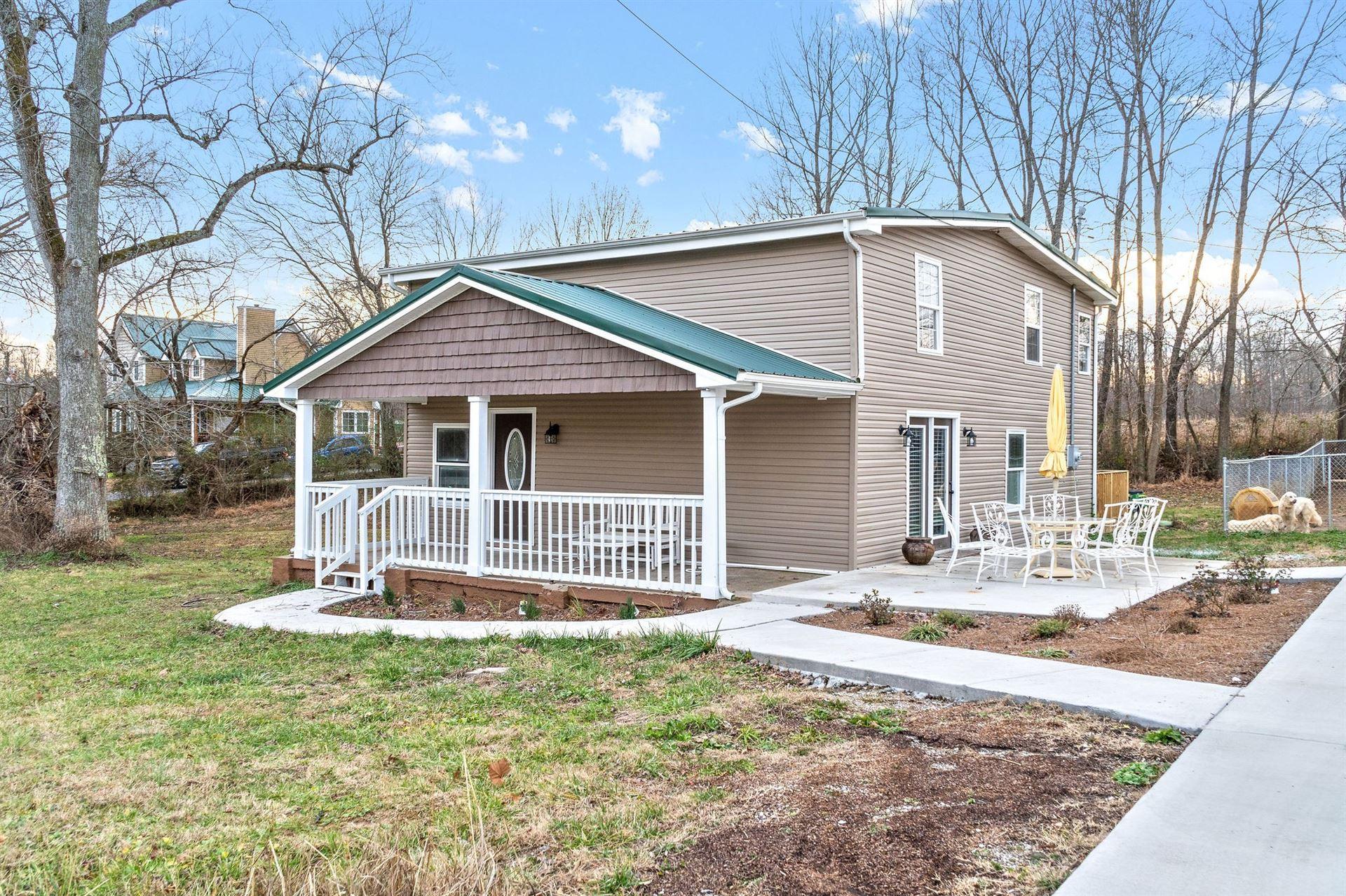 2618 Cooper Creek Rd, Woodlawn, TN 37191 - MLS#: 2219254