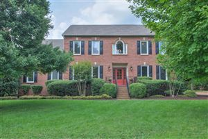 Photo of 9366 Ansley Lane, Brentwood, TN 37027 (MLS # 2056258)