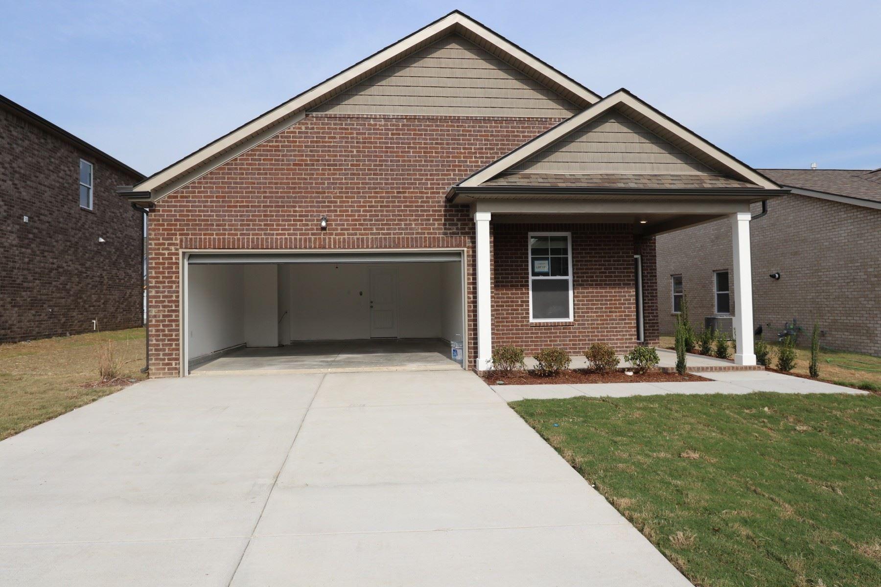 325 Burnley Way (Lot 184), Murfreesboro, TN 37128 - MLS#: 2264261
