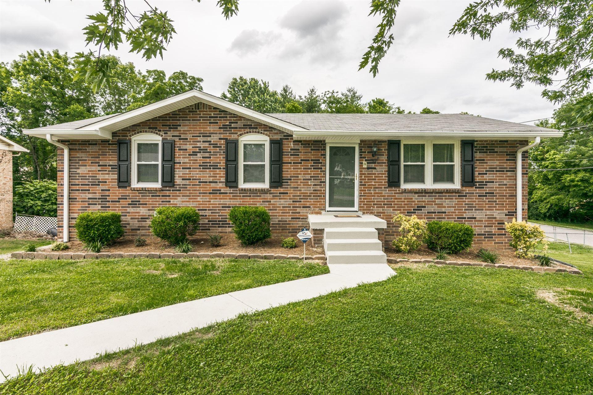 221 Evergreen Cir, Hendersonville, TN 37075 - MLS#: 2260263