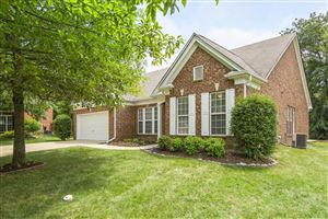 Photo of 1533 Indian Hawthorne Ct, Brentwood, TN 37027 (MLS # 2062264)