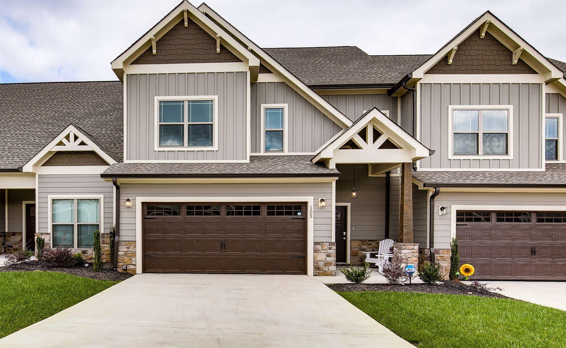 105 Island Way, Winchester, TN 37398 - MLS#: 2203268