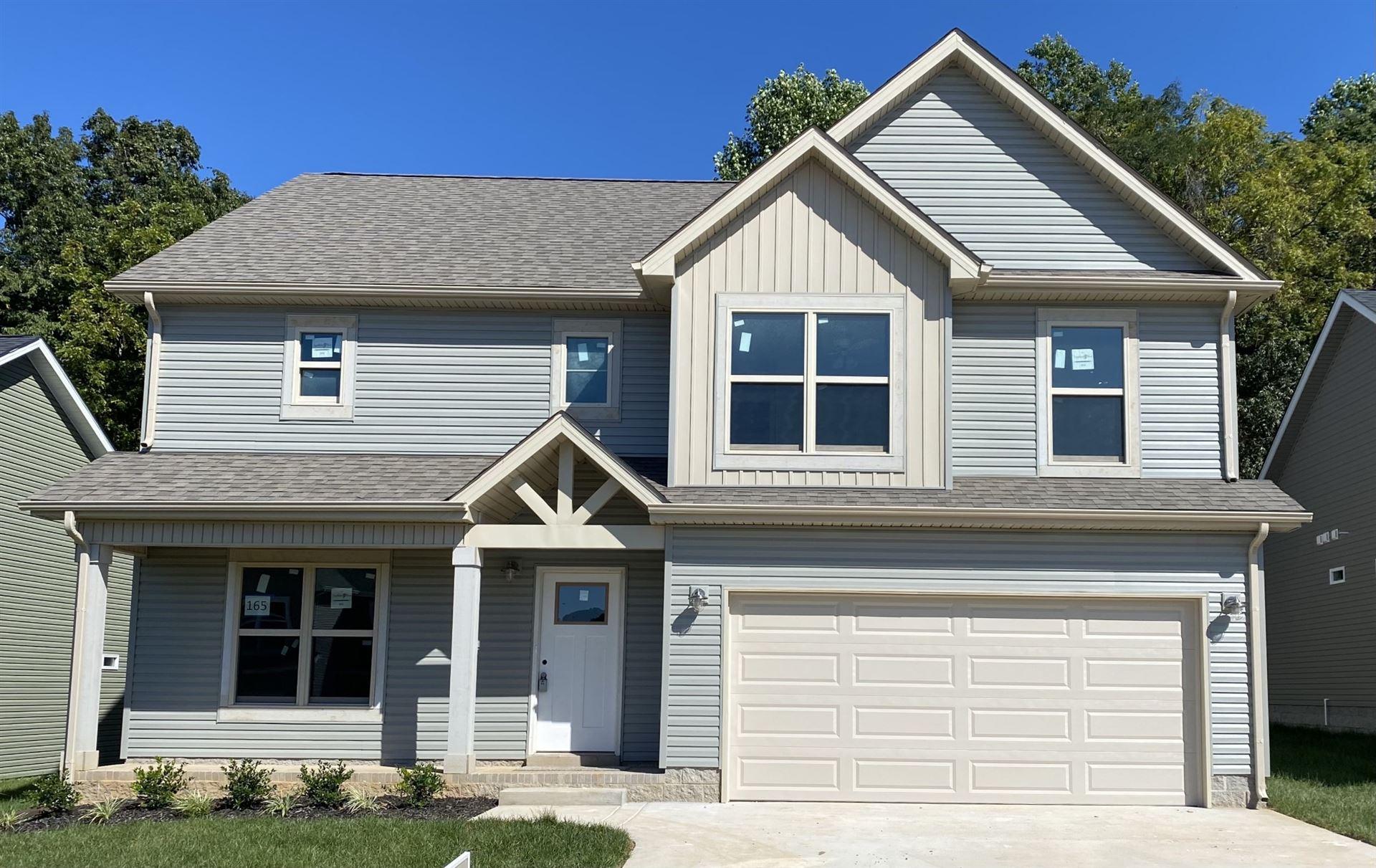 165 Chalet Hills, Clarksville, TN 37040 - MLS#: 2262268