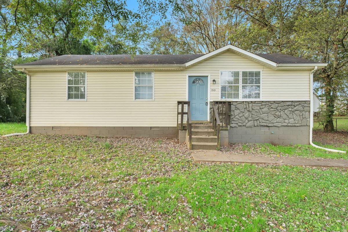 1319 Gibson Dr, Clarksville, TN 37043 - MLS#: 2300268