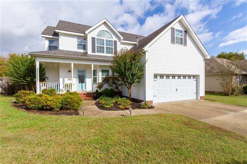 Photo of 307 Gaitherhill Dr, Murfreesboro, TN 37130 (MLS # 2303269)