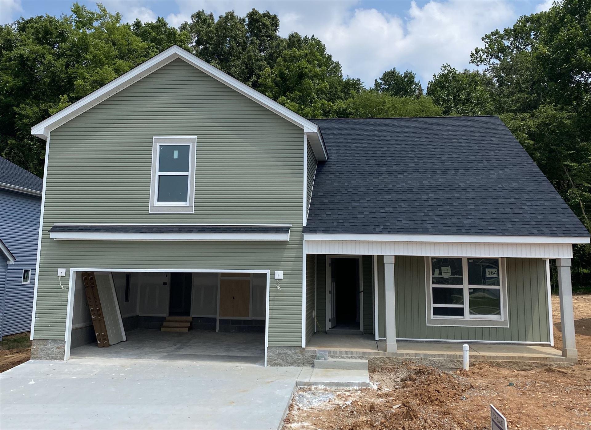 164 Chalet Hills, Clarksville, TN 37040 - MLS#: 2262269